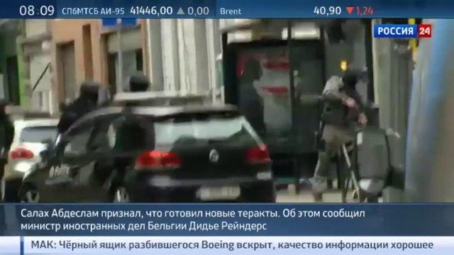 Новости на Россия 24 • Охота продолжается полиция Бельгии ищет сообщников пойманного террориста