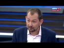 Роман Цимбалюк в прямом эфире логично загнал👌 в полный ступор🤐 пропагандистов РФ👏