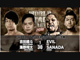 НЖПВ Ворлд Таг Лиг — День 9: Аято Йошида и Шота Умино vs. Ивел и Санада