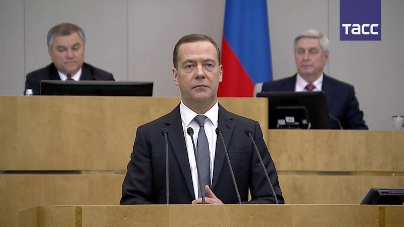Отчет Медведева в Госдуме основные тезисы