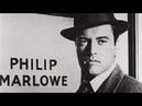 Филип Марлоу - частный детектив. Горячий ветер