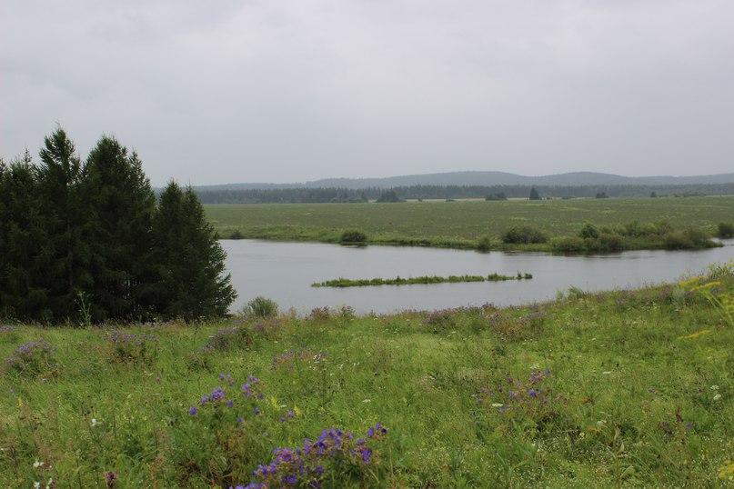 Река Иргина