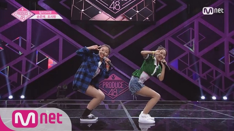 PRODUCE48 [단독풀버전] 밀리언마켓_조사랑, 손은채 ♬Humble 아잉♡ @기획사별 퍼포먼49828