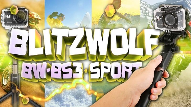 BlitzWolf BW-BS3 Sport 2 в 1. Селфи палка для экшн камер и смартфонов