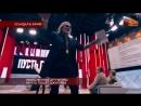 Никита Джигурда и Марина Анисина Убийственные аргументы: на что пошел Джигурда. Самые драматичные моменты (2018)