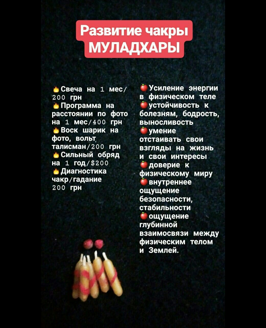 Хештег анахата на   Салон Магии и мистики Елены Руденко ( Валтеи ). Киев ,тел: 0506251562  EZEZfo8cGXM