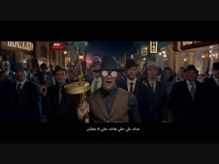 Mohamed Ramadan - Mafia ( Music Video ) _⁄ محمد رمضان - مافيا