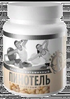 Кедровый,белково-витаминный КОКТЕЙЛЬ.