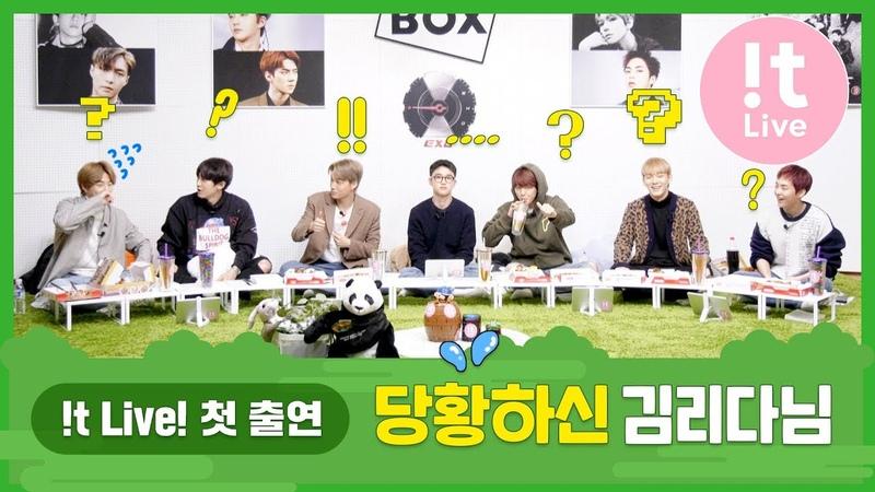 !t Live(잇라이브) The 12th MUGI-BOX(뮤기박스) EXO 엑소 1