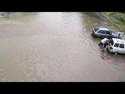Тропический ливень в Серпухове. Не доплыли... 15 июля 2018г.
