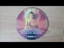 Buddhist Song Namo Tassa Bhagavato Arahato Samma Sambuddhassa