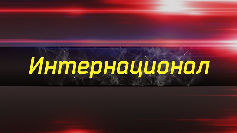 Лени жил Ленин жив Ленин будет жить СССР Коммунизм