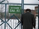 Удальцова 31.1971. Трошкин приходит в детский сад. Джентльмены удачи
