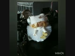 Куколка 😊