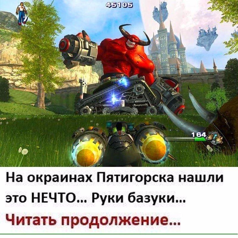 https://pp.userapi.com/c844417/v844417436/596cb/O4n70eaN4sw.jpg
