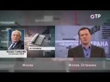 Правда о развале СССР. Как Горбачев послал Ельцина в Беловежскую Пущу.