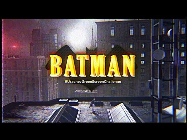 Batman The New Story — Official trailer [VHS] UsachevGreenScreenChallenge