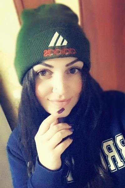 Диана Валериевна