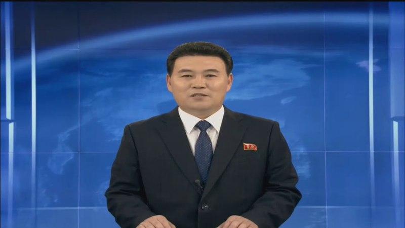 Choson TV: KCTV 17시보도 04월 17일 107 (2018) [HD] [KOREAN]