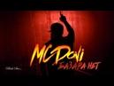Doni Базара нет премьера клипа 2016