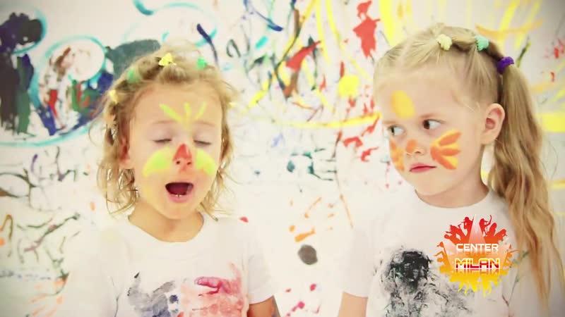 Детство в красках