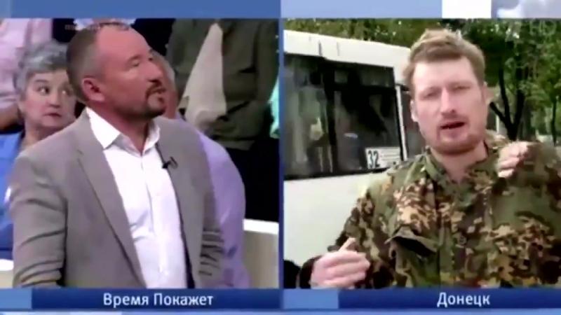 На российского пропагандона напали в Донецке