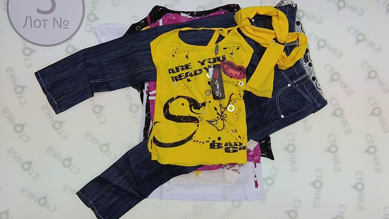 Sarah Chole 3,сток одежда оптом