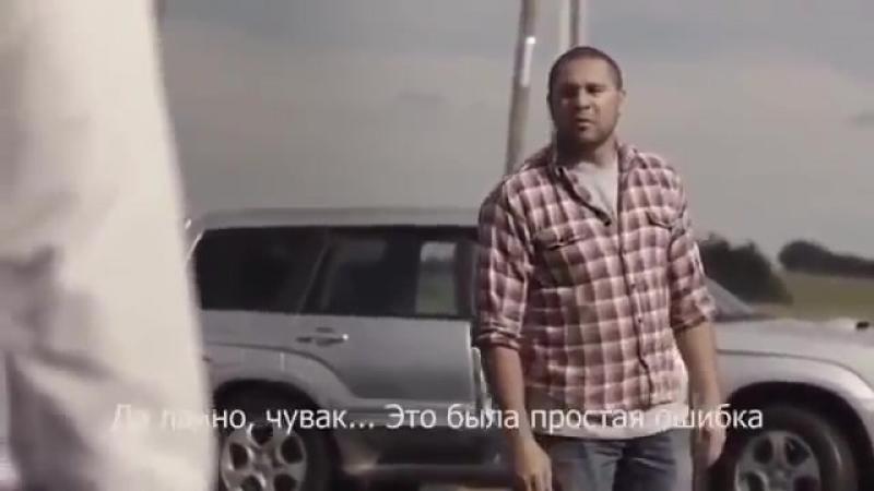 [v-s.mobi]Извини, я слишком быстро ехал! Очень сильный социальный ролик!.mp4