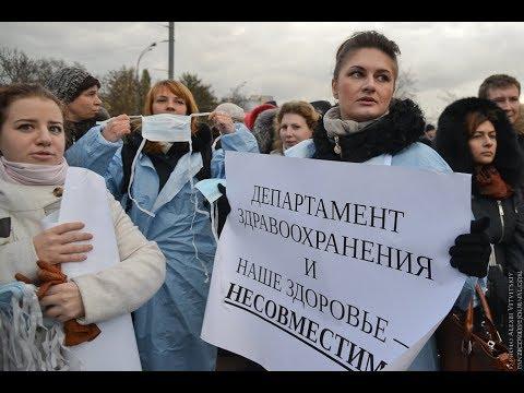 Посмотрите как унижают врачей московские власти! Не дадим закрыть роддом 10!