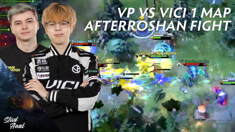 VP vs Vici 1 map Fight After Roshans Fall