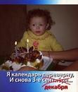 Ольга Дундар фото #15