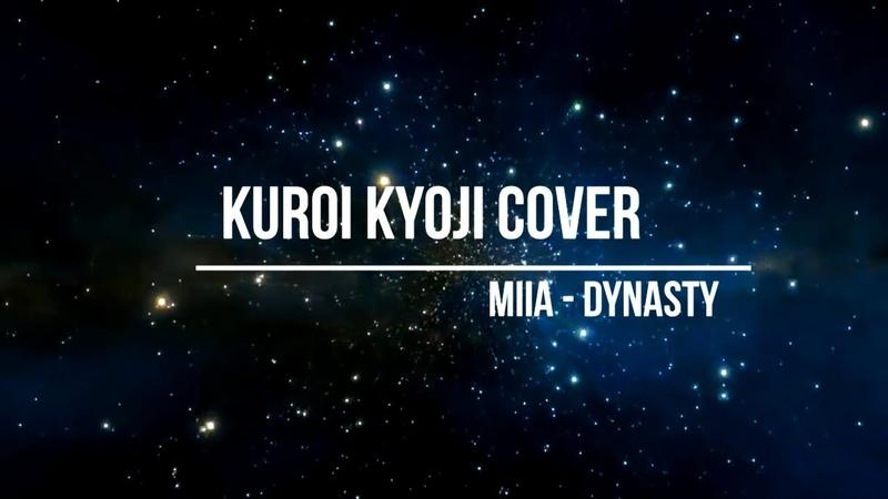 MIIA - Dynasty (KUROI KYOJI COVER) ПОТРЯСАЮЩИЕ КАДРЫ ПРИРОДЫ