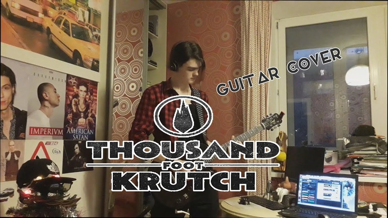 Guitar cover - Thousand Foot Krutch - Take It out On Me