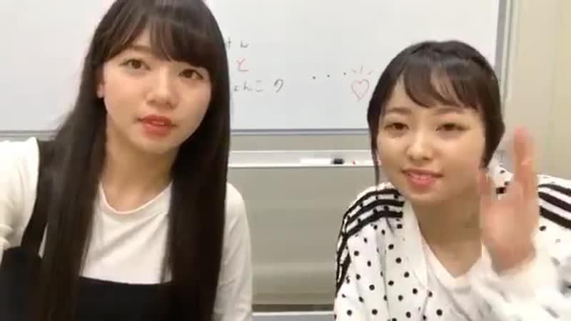 【欅坂46 SHOWROOM 今泉佑唯, 齊藤京子 2018.05.14】