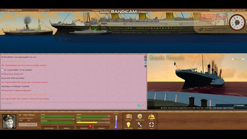 Titanic Voyage 2019 Прибытие к Титанику