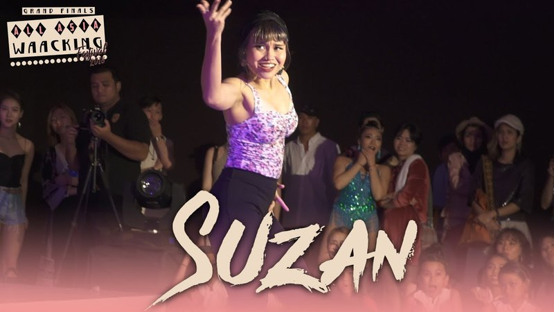 Suzan (INA) | Showcase | AAWF 2018 Grand Finals Bali, Indonesia by Etoile Dance