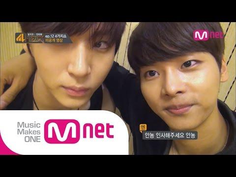 Mnet [4가지쇼] Ep.12 : 빅스(VIXX) 엔의 일상이 담긴 셀프 카메라 공개!