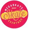 Скейтшоп Megaskate. Лонгборды. Круизеры. Скейты