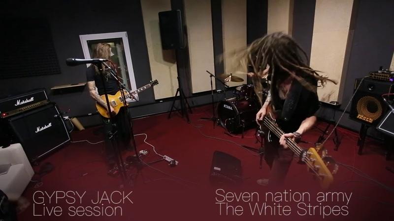 GYPSY JACK Live Rehearsal @ UHO Studios Moscow October 2017