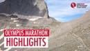 OLYMPUS MARATHON 2018 - HIGHLIGHTS / SWS18 - Skyrunning
