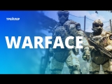 Warface | Official Announcement Trailer | PS4