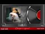 Алёна Свиридова - Игра в классики (Альбом 2002 г)
