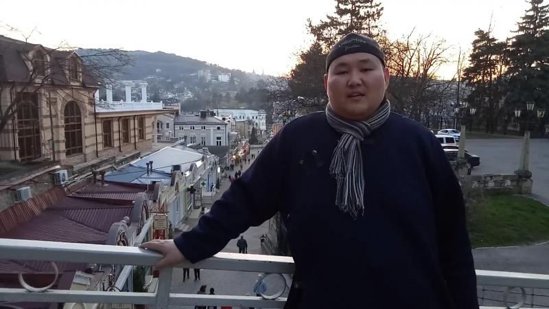 БиХальмгКелДасчанав Лиджи Горяев