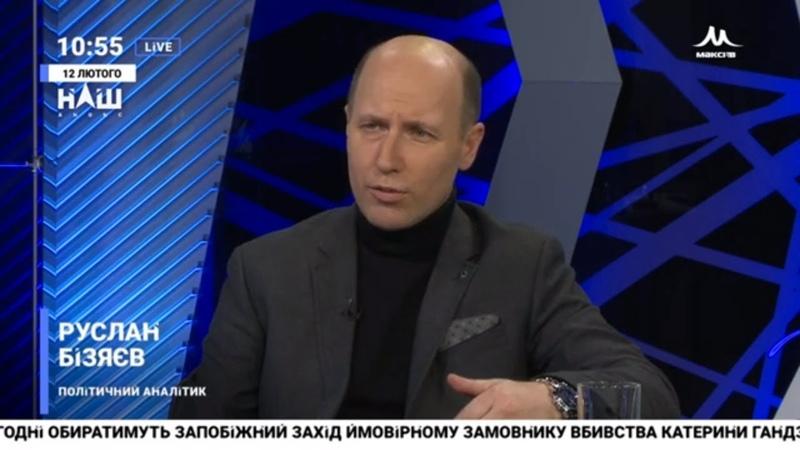 Бізяєв Порошенко – найкращий у пострадянському просторі учень Путіна. НАШ 12.02.19