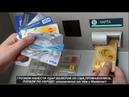 Грозили нанести удар валютой по США, промахнулись, ... отключение от Visa и Mastercard. №967