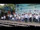 Флеш - моб в Парке культуры и отдыха им. Ю.А. Гагарина.