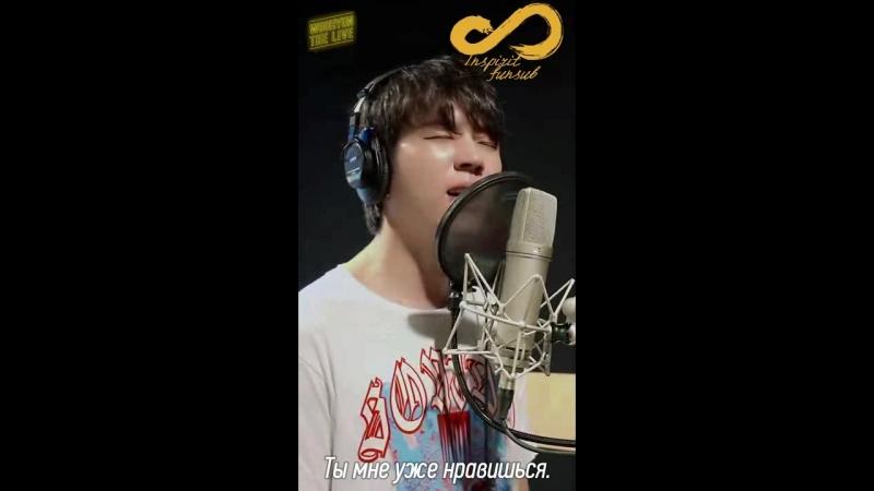 Нам Ухён (Infinite) - Youre My Spring (кавер) [rus sub]