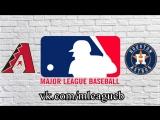 Arizona Diamondbacks vs Houston Astros 16.09.2018 IL MLB 2018 (33)