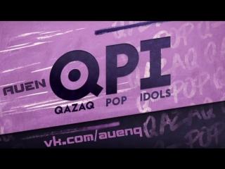Q-POP IDOLS #5-2 часть (AUEN)