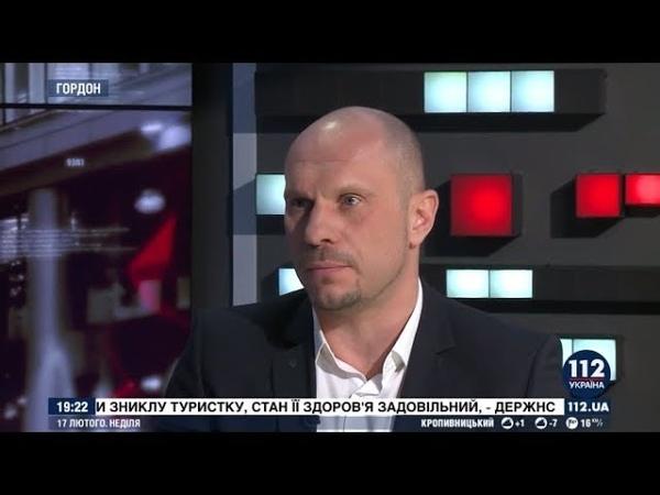 Илья Кива в программе Гордон, 17.02.2019
